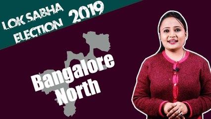 Bangalore North MP (Lok Sabha) Election Results 2019 Live