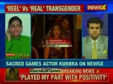 Exclusive_ Kubra Sait 'Cuckoo' talks about Sacred Games success on NewsX