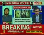 PDP MP writes to PM Narendra Modi, demands mortal remains of Afzal Guru, Maqbool Bhat