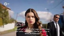 سریال فضیلت خانم دوبله فارسی قسمت 82 Fazilat Khanoom Part