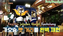 [INDO SUB] Travel The World On EXO Ladder 2 EP11-12 (HQ video check our website)