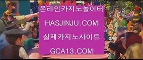 ✅리얼카지노사이트추천✅ ㎯ 먹튀검색기     https://www.hasjinju.com  먹튀검색기 / / 먹검 / / 카지노먹튀 ㎯ ✅리얼카지노사이트추천✅