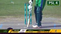 PZvMS: Hasan Ali bowled james vince on Duck