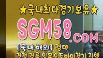 일본경마사이트주소 ♂ SGM58.CoM ༼