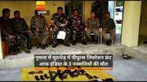 गुमला में मुठभेड़ में पीपुल्स लिबरेशन फ्रंट आफ इंडिया के 3 नक्सलियों की मौत