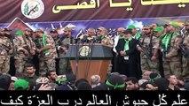 Hela hela hel Hamas Al Qassam
