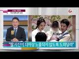 '스타는 괴로워'...이동건·조윤희 부부 딸 강제 공개 논란[김명우의 신통방통]