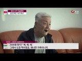 """'효도 사기' 진실공방...입 연 신동욱 부친 """"사기 아냐""""[김명우의 신통방통]"""