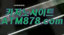 바카라사이트모음 『『TTS332。C0M』』 바카라사이트모음
