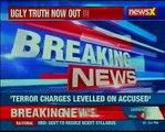 Bhima Koregaon Plot: NewsX accesses FIR copy against accused