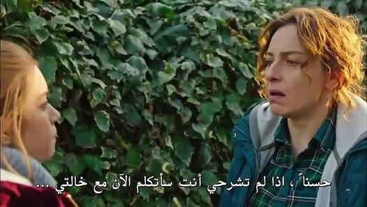 مسلسل أبناء الإخوة مترجم للعربية الحلقة 4