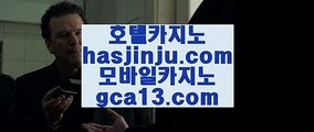 ✅알마다 호텔 마닐라✅  코코모스 호텔     https://jasjinju.blogspot.com   코코모스 호텔  ✅알마다 호텔 마닐라✅