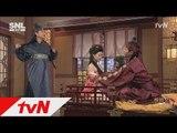 SNL KOREA 시즌5 - Ep.32 : 쌍화점