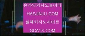 실시간해외배당  ✅온라인카지노 -(( https://hasjinju.tumblr.com ))- 온라인카지노✅  실시간해외배당