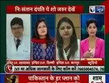 Indira IVF India - निसंतान दम्पति संतान प्राप्ति के लिए _ Indira Infertility cli