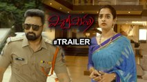 Viswamitra Trailer Released || Nanditha || Satyam Rajesh || Filmibeat Telugu