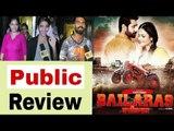 ਦਰਸ਼ਕਾਂ ਨੂੰ ਕਿਵੇਂ ਲੱਗੀ ਬਿੰਨੂ ਢਿੱਲੋਂ ਦੀ ਫਿਲਮ 'ਬਾਈਲਾਰਸ' Bailaras Public Review | Binnu Dhillon