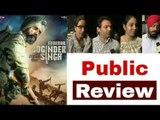 Subedar Joginder Singh   Gippy Grewal   Guggu Gill   Punjabi Movie Review   Public Review