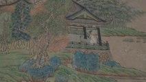 Heavan n Earth 2-2, Treasure from National Palace  Museum, Taipei Arts from Arts Gallery NSW, Sydney LCNY 22-23, Feb 2019