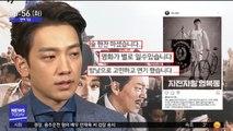 [투데이 연예톡톡] 비, '엄복동' 개봉 앞두고 취중 심경고백