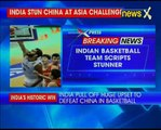 Rio 2016 Paralympics: India beats China at FIBA Asia Challenge by 70-64