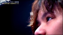 4CC SPあおり (地上波)