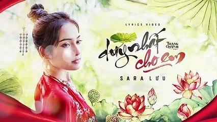 From Court To Jail (Trạng Quỳnh OST) Music by Dương Khắc Linh
