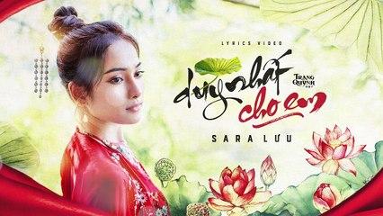Rescued By Friends (Trạng Quỳnh OST) Music by Dương Khắc Linh
