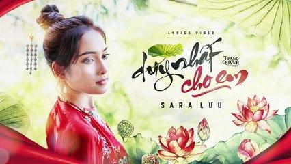 Diem Is Sorry (ft Sara Luu) (Trạng Quỳnh OST) Music by Dương Khắc Linh