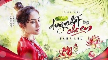 Exam Trap (Trạng Quỳnh OST) Music by Dương Khắc Linh