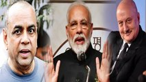 Anupam Kher, Paresh Rawal & others react on India Air Strike on Pok after Pulwama | FilmiBeat