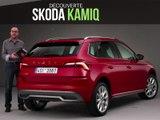 Tout ce qu'il faut savoir sur le Skoda Kamiq (2019)