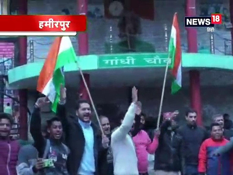 PoK पर हुए एयर स्ट्राइक से खुश हुए लोग, लगाए 'भारत माता की जय' के नारे-People happy with t