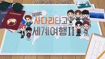 EXO's Ladder- Season 2 Episode 20 Engsub