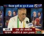 गुजरात चुनाव पर सबसे दमदार बहस _ Strongest debate on the Gujarat elections_