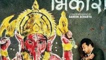 Swwapnil Joshi | स्वप्निलच्या 'नवीन' सिनेमातील लूक रिव्हील | Mitwa, Mumbai Pune Mumbai 3