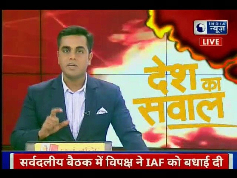 India Air Force Strike on JeM Camp in Balakot Pakistan; पाकिस्तान, जवाब की धमकी के बदले सबक ले