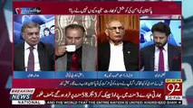 In Normal Conditions We Are Not Against Of India's Any Thing-Amjad Shoaib