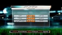 كل ما يخص الجولة 16 في دوري نجوم الخليج العربي الإماراتي عبر الصدى