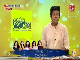 Derana Aruna 27/02/2019