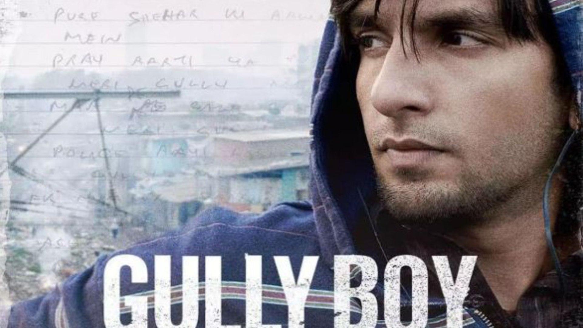 Gully Boy Box Office Collection: Ranveer Singh & Alia Bhatt fail to impress audience | FilmiBeat