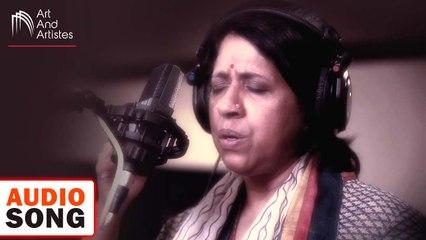Khol De Palkande Bove | Kavita Krishnamurty | Light Music - Punjab | Audio Song | Art and Artistes