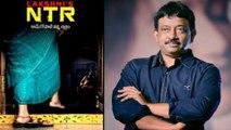 Ram Gopal Varma New Tweet On Lakhmis NTR Movie | Filmibeat Telugu