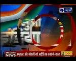 Punjab Elections_ Shiromani Akali Dal releases party manifesto; promises 20 Lakh