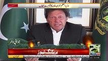 PM Imran Khan Address To The Nation   Pakistan Strikes India   27 Feb 2019
