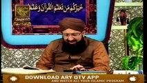 Quran Suniye Aur Sunaiye - 27th February 2019 - ARY Qtv