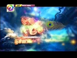 Maharaja Kansa 27/02/2019 - 209