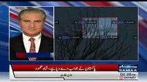 Breaking_News__Pakistan ne India ke 2 jihazo ko mar giraya -_^India ke 2  poilet pakistan ke qbze ma./_/ Tow indian Air crafts has been destroyed by pakistan today