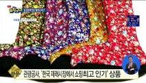 [핫플]'사생활 논란' 김정훈, 3일째 침묵 중