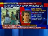 Congress President Sonia Gandhi seeks compensation for farmers hit by unseasonal